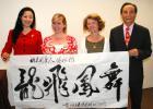 李国栋2012年书法艺术国际巡回展侧记(三)